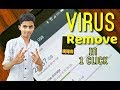 Internal Storage Virus Remove In Click In Hindi By Technical Kasim