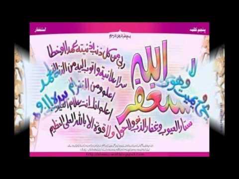 6 Kalima in Arabic