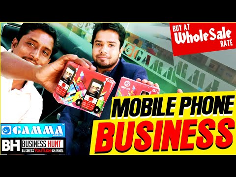 Mobile Phones | Mobile Phone Business in India | Mobile Accessories India | Business in India