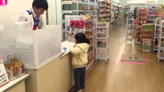初めてのお買い物は1歳でしたね♪ 2歳になって何が大きく進化したのだろ...