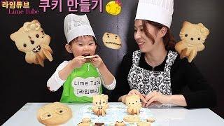 뽀로로 키티 초코 쿠키 요리 만들기 장난감 주방 놀이 Pororo Kitty Toy kitchen Making Chocolate Cookies Cooking Игрушки 라임튜브
