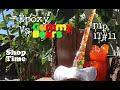 Dip It #11: Gummy Bear Axe