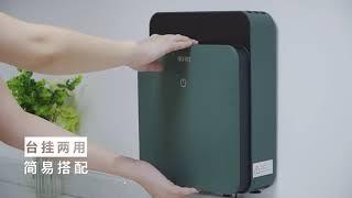 가정용 스마트 칼 도마 블럭 건조기세트 UV살균 소독