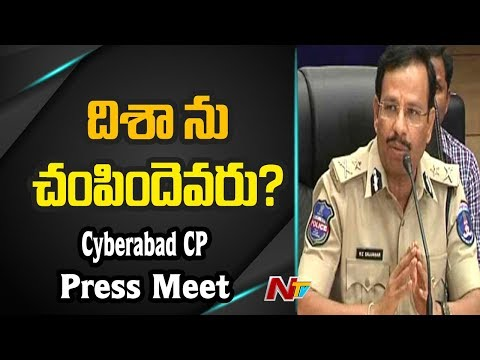 Cyberabad CP Press Meet || Disha Case || NTV