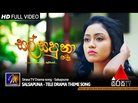Salsapuna - Tele Drama Theme Song | Official Music Video | MEntertainments
