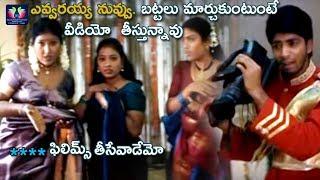Allari Naresh As Videographer Best Funny Comedy Scene | Telugu Movie Comedy Scenes | TFC Comedy Time