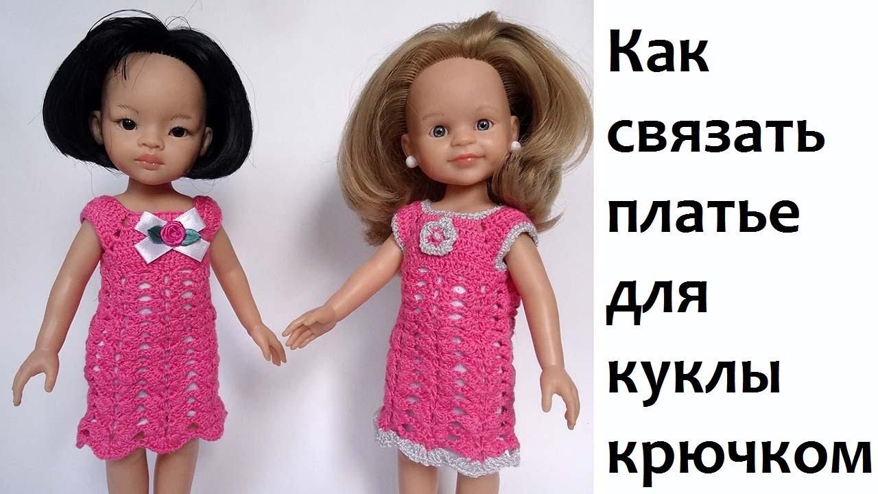 Схема вязания платья на куклу паола рейна