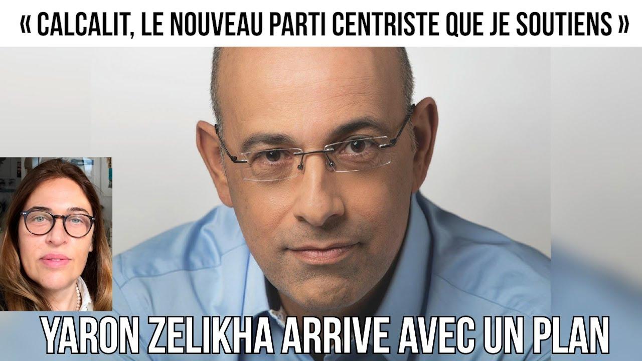 « Calcalit, le nouveau parti centriste que je soutiens » - Vu sous un autre angle du 17 janvier 2021