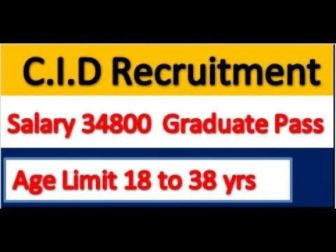 Job in C.I.D  Criminal Investigation Department (CID) Recruitment 2017   Latest Govtment Job