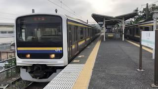 209系2100番台マリC419編成大網発車
