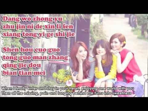 Down With Love OST: Ai Shang Ni 愛上你 - S.H.E 女朋友 (PINYIN+ENGLISH)