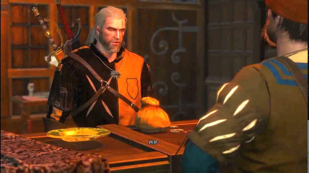 巫師3:狂獵 (The Witcher 3: Wild Hunt) 技能招式重製重點藥水! - YouTube