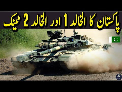 Pakistan Unveiled New Tanks Super Al-Khalid 1 and Super Al-khalid 2 | Pakistan Army New Tanks 2017