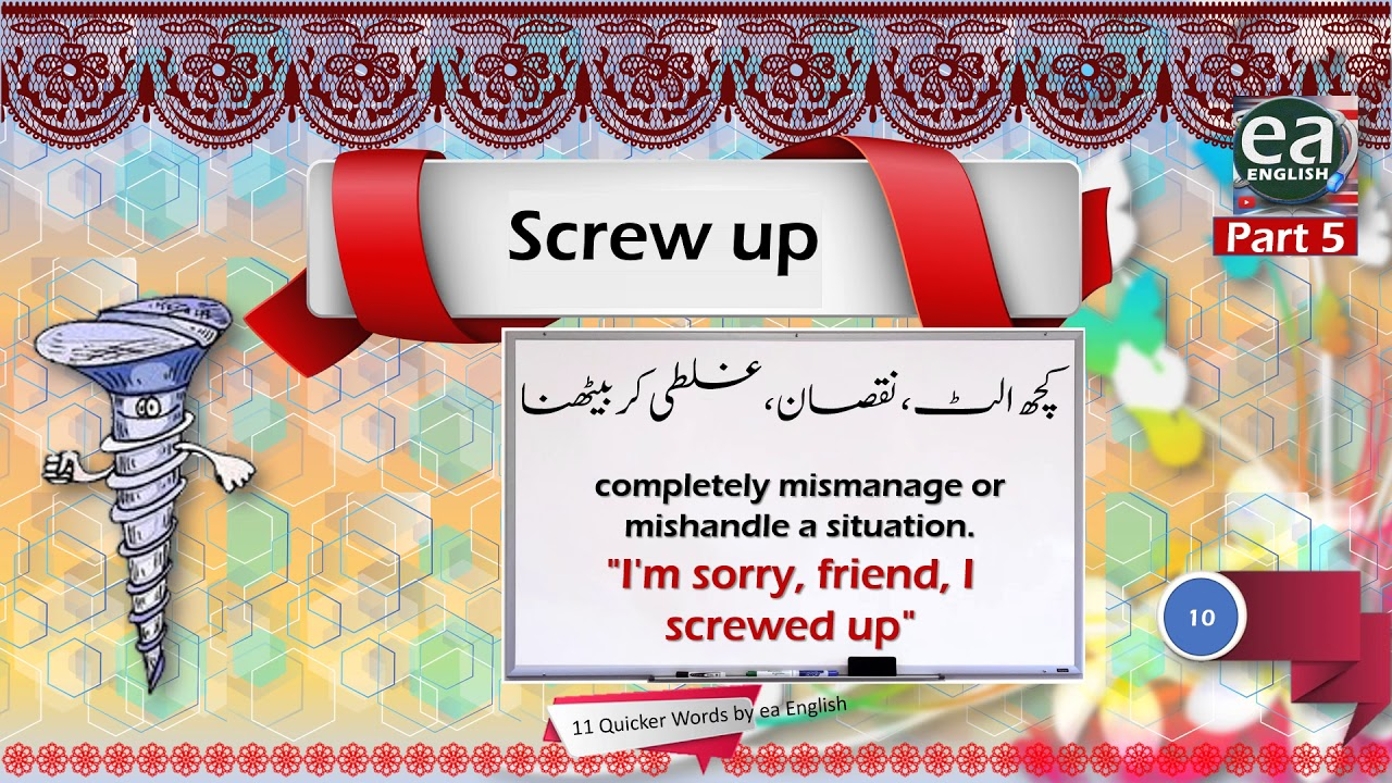 Screw Up Means in Urdu Hindi Definition Pronounce Pronunciation of -  Picture Dictionary