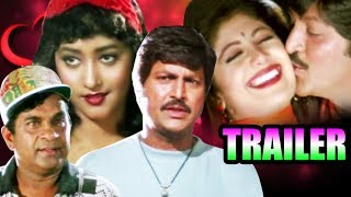 Chalbazz Hindi Movie - Trailer | Shilpa Shetty | Mohan Babu