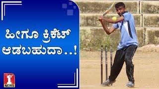 Online Kannada news