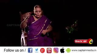 முட்டு வலிக்கு ஒரு மிக சிறந்த வைத்தியம் | பிரண்டை | பாட்டி வைத்தியம்