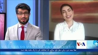 Aryana Sayeed Interview on Ashna TV