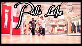 Pallo latke dance choreography