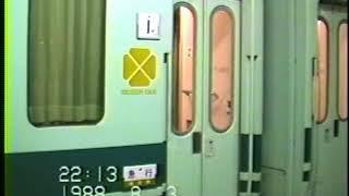 カートレイン名古屋