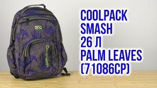 Розпакування CoolPack Smash для дівчаток/хлопчиків 45 x 31 x 20 см 26 л Palm Leaves 71086CP