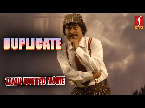 latest-tamil-full-movie-2018-|-tamil-suspense-thriller-movie-|-exclusive-release-movie-2018-|full-hd