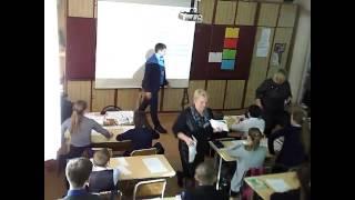 Урок истории 6 класс
