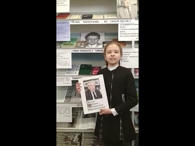 Изображение предпросмотра прочтения – АнастасияМельникова читает произведение «Мой край, возлюбленный навеки!» (Карим Мустай)