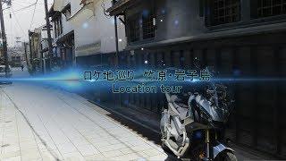 この時期になると思い出すのが、片岡義男著「彼のオートバイ 彼女の島」。「嵐」さんの「JAL」のCM放映もまじかに迫った、広島県竹原市...
