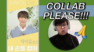 Download UP10TION Sunyoul (업텐션 선율) -  IU 'Hold My Hand' (아이유 내 손을 잡아) Cover Reaction 커버 리액션 | [SUNYOUL'IVE]
