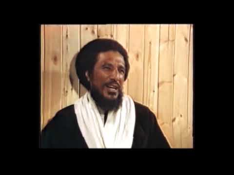 Ben Ammi :They Call Him Master