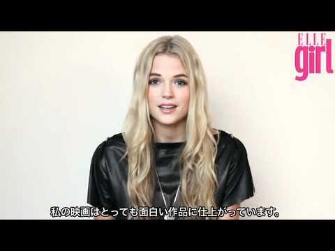 【ELLE TV JAPAN】 Gabriella Wildeにインタビュー!