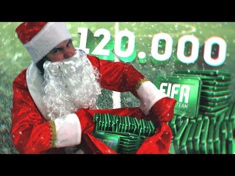 70.000 РУБЛЕЙ НА ПАКИ   ФИФА 18