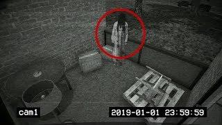 CCTV로 감시하는 공포게임