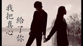 lagu mandarin romantis bikin baper
