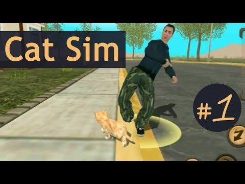 Cat Sim #1. Злой дядя напал на котенка!