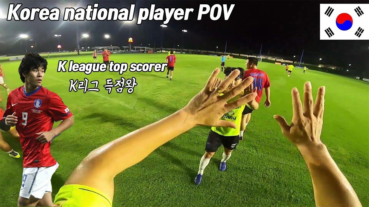 Korea national team Striker eye view