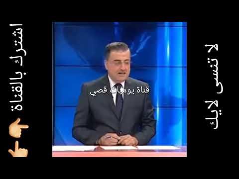 تقرير ناسا عن سقوط قطع الماس في العراق وفي بغداد مباشرة 2018/12/2