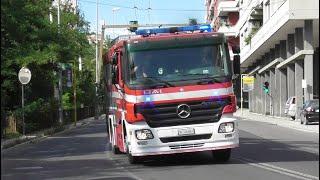 APS Mercedes-Benz Actros & Ranger AIB VVF di Ancona in Emergenza / Italian Fire Brigade in Emergency