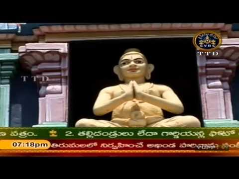 108 Divya Desams Episode  11 - Thirunagai & Thirunaraiyur