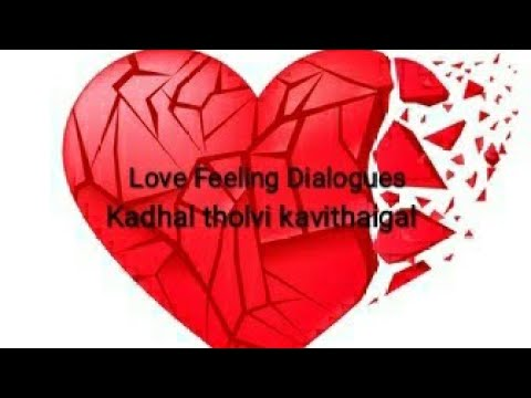 Love Failure Kavithaigal | Tiktok Videos | What's App Status