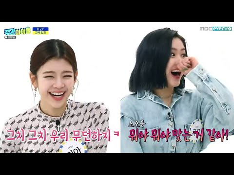 [ENG/INDO SUB] ITZY - Weekly Idol Full Episode 450
