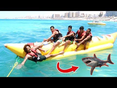 وقعت فى اخطر منطقه فى البحر سمك القرش كان هياكلنى!
