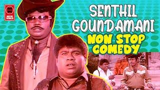 Senthil Goundamani Comedy   Tamil Comedy Scenes