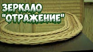 видео Завершаем свой образ плетением косичек!
