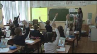 Открытый урок Шипулиной И.А по математике в 4 классе