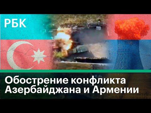 Армения назвала угрозу Азербайджан нанести удар по АЭС готовностью к геноциду