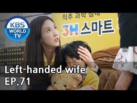 Left-handed wife | 왼손잡이 아내 EP.71 [ENG, CHN / 2019.04.23]