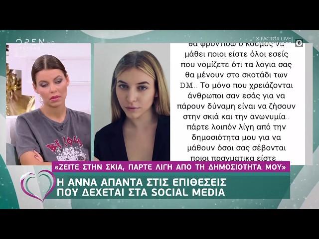 Greece. Youtube тренды — посмотреть и скачать лучшие ролики Youtube в Greece.