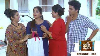 Thatteem Mutteem | Epi - 200  News of Meenakshi's pregnancy! | Mazhavil Manorama